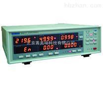 三相发电机专用测量仪