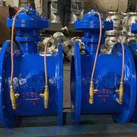 BFDG7M41X液控管力阀