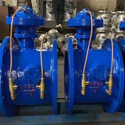 BFDG7M41X液控管力閥