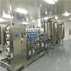 ht-593黄山市RO反渗透净水设备