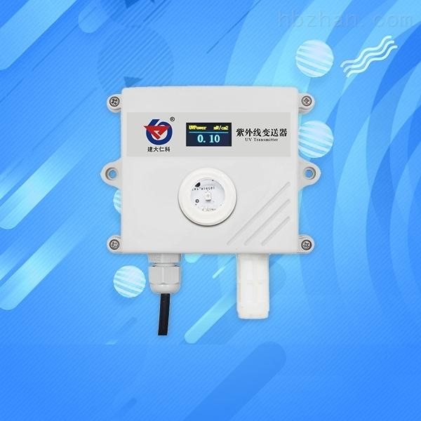 紫外线变送器照射强度监测