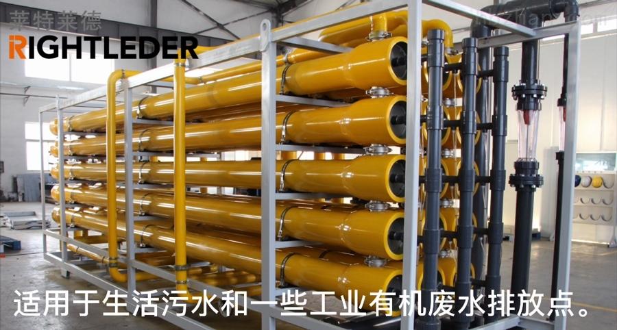 VC生产废水处理 污水处理水处理雷竞技官网app