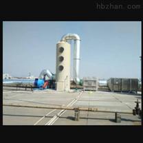 喷淋废气净化塔