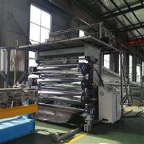 PC/PMMA/PS/MS透明板材挤出生产线