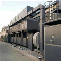 印刷厂RCO催化燃烧净化设备价格