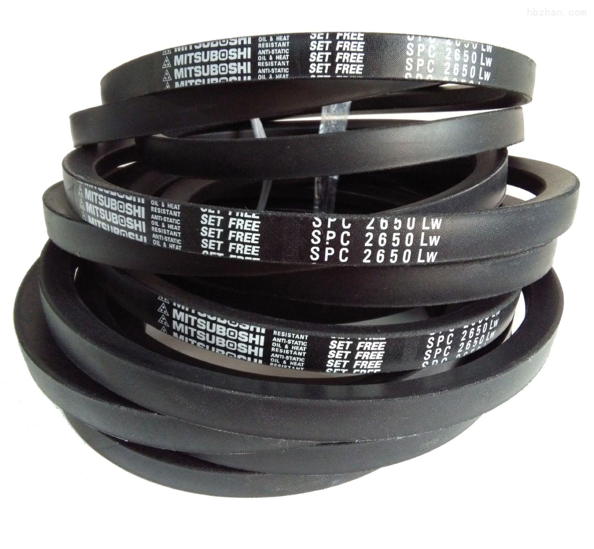 供应进口SPC9500LW空调机皮带/日本MBL三角带/耐高温皮带