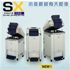快速自动高压灭菌器SX-300/SX-500/SX-700