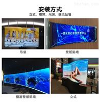 自发光柔性oled显示屏展览展示拼接大屏技术