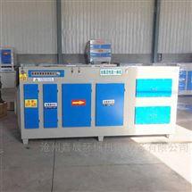 厂家直销 印刷厂废气除臭光氧活性炭吸附箱