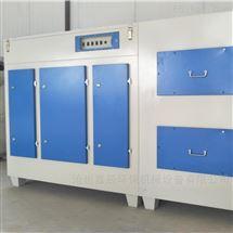印刷厂废气除臭光氧活性炭吸附箱