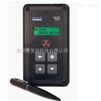 zui·新專業型高精度數字式核輻射檢測儀