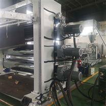 PP/PE/ABS厚板挤出生产线