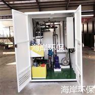 HA海岸环保供应污水处理设备专业生产质量保证