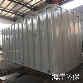 辽宁阜新厦门污水处理设备公司