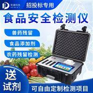 JD-G2400多功能食品安全快速检测仪器设备