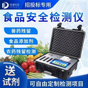 JD-G2400食品亚硝酸盐检测仪机器