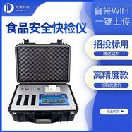 JD-G1800-A公益诉讼食品检验设备