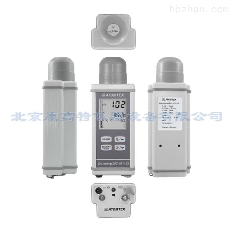 AT1123輻射劑量測量儀