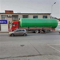湖北武汉玻璃钢化粪池制造厂家
