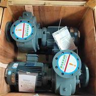 PMP80-7.5-2P自吸泵