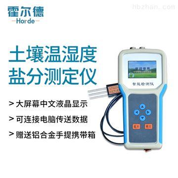 HED-WSY土壤水分温度电导率测定仪