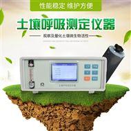 FT-TH10-1土壤呼吸测量系统