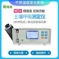 FT-TH10-1土壤碳通量测量系统