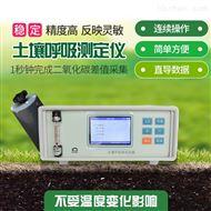 FT-TH10土壤呼吸测定仪器