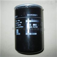 供應WD1374機油濾清器價格優惠