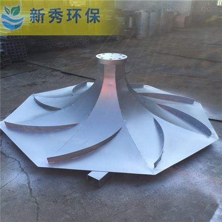 GSJ-1000南京双曲面搅拌机