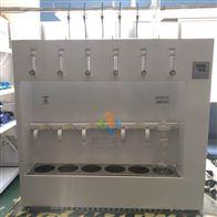 上海硫化物检测仪自产自销