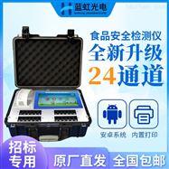 LH-G2400食品安全检测仪器