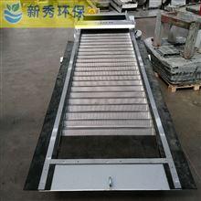 阶梯式细格栅除污机旋转阶梯格栅 除污 机