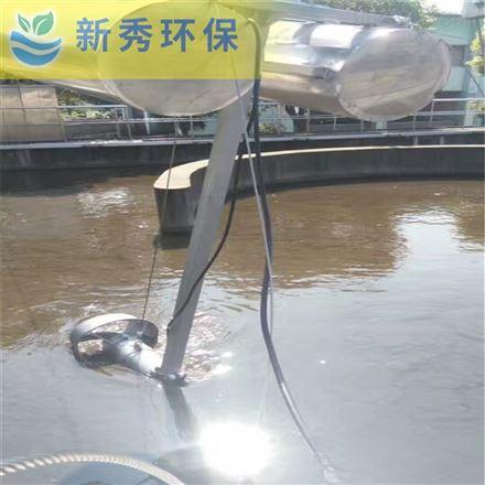 60°印染废水潜水搅拌机