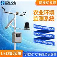 LH-GF08光伏太阳能环境检测仪厂家