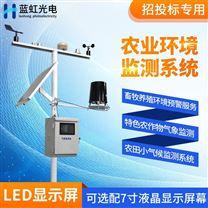光伏太阳能环境检测仪厂家