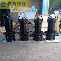 潛水軸流泵安裝示意圖