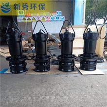 潜水轴流泵安装示意图