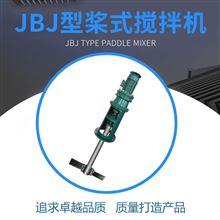 JBJ-800不锈钢加药搅拌机
