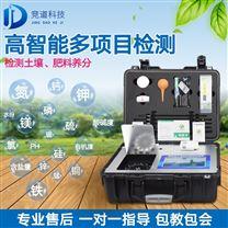 多功能型土壤養分速測儀