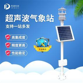 JD-CQX6一体式六要素自动气象站