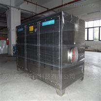 有機廢氣冷凝回收設備