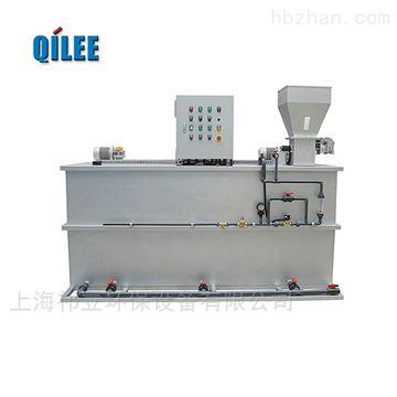 QPL3-1000工業污水過濾系統水處理泡藥加藥裝置