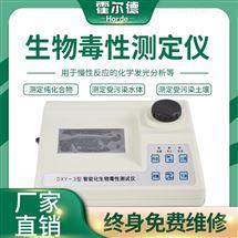 HED-DXY-3便携式生物毒性检测仪