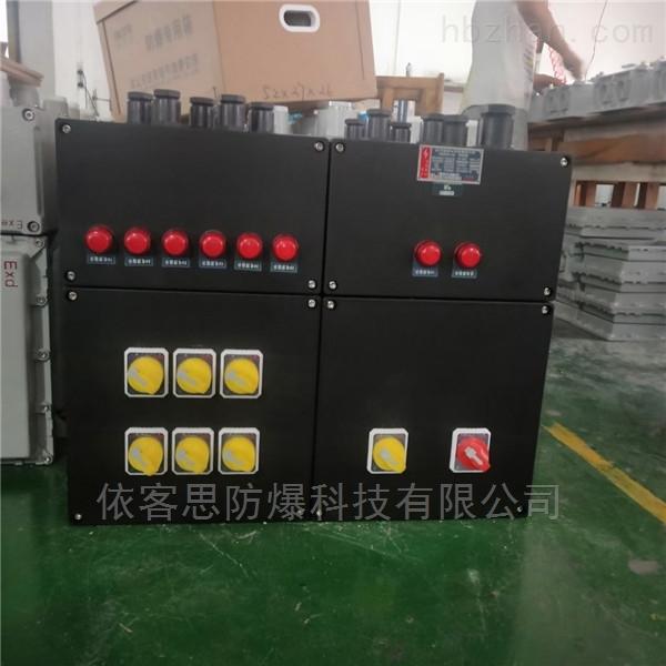 BXD8050-6/K化工厂防爆防腐配电箱