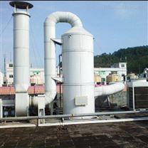 DBS系列玻璃鋼酸性氣體吸收塔