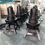 推流式曝气池380V-QXB1.5离心曝气机