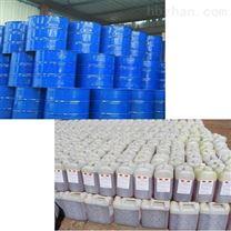 供应甘肃环氧树脂和兰州T31固化剂