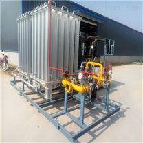 泰燃科技供應 低溫汽化器設備空溫式氣化器