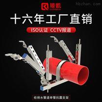 上海琼凯排水管抗震支架 单双向管廊吊架